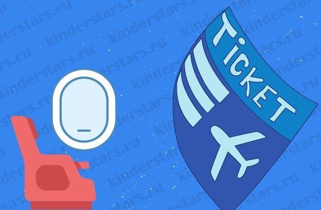 Летим с младенцем в путешествие. Практические советы для родителей